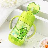 寶寶水壺吸管帶手柄兒童學飲杯防漏刻度1-3歲小孩喝奶杯嬰兒水瓶父親節特惠下殺