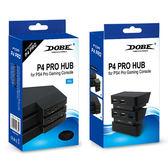 [哈GAME族]滿399免運費 可刷卡 PS4 DOBE TP4-832 USB 3.0 USB 2.0 傳輸速度集線器 適用 PS4 Pro
