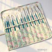 手工布藝帆布畫筆毛刷筆袋 水彩粉筆毛筆專用收納插筆袋 筆簾  凱斯盾數位3C