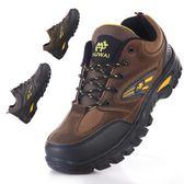 春季戶外休閒鞋男士登山鞋野外慢跑鞋防水防滑勞保鞋徒步鞋旅游鞋
