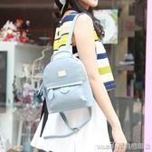 韓版百搭後背包女簡約休閒學生包小清新雙肩旅行包時尚迷你背包潮 美芭