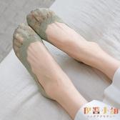 5雙裝 日系蕾絲船襪女淺口純棉硅膠防滑隱形可愛襪子【倪醬小舖】