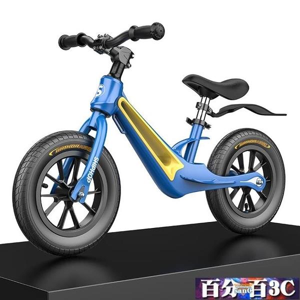兒童平衡車1-3-6歲寶寶滑步車無腳踏自行車單車滑行車 WJ百分百