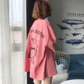 長版T恤 夏裝韓版原宿風寬鬆BF風短袖T恤女網紅中長款半袖體恤上衣打底衫