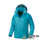 [ATUNAS] 歐都納 (男) GTX+羽絨樂遊休旅二件式外套 湖藍 (A-G1424M)