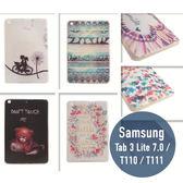 三星 Galaxy Tab 3 Lite 7.0 / T110 / T111 TPU 彩繪套 平板套 平板殼 保護套 可愛 卡通 殼