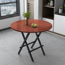 小桌子摺疊餐桌簡易家用不含椅子