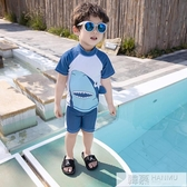 兒童泳衣男童韓國鯊魚分體寶寶嬰兒中小童泳褲套裝防曬速干游泳衣 韓慕精品
