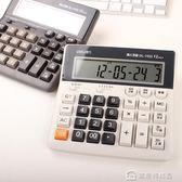 語音計算器1552電腦按鍵大屏幕 真人發音 大號財務專用計算機   美斯特精品