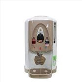 蘋果牌【AP-1688】7.8公升全開水溫熱開飲機 不可超取 優質家電