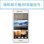 HTC Desire 728 九九成新的退役展示機 5.5吋大螢幕 追劇 備用機 給小朋友使用