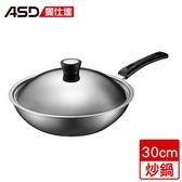 ASD 品味生活多層鋼炒鍋(30cm)【愛買】