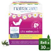 【Natracare】有機衛生棉(倍安蝶翼/加長夜用)6入組【屈臣氏】