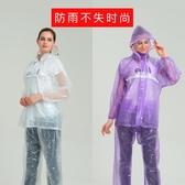 雨衣電動電瓶車雨衣披女成人騎行自行摩托加厚分體套裝褲男防水徒步單聖誕交換禮物