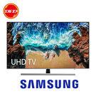 (2018新品)SAMSUNG 三星 75NU8000 液晶電視 75吋 4K UHD 平面 公司貨 送北區壁掛安裝 UA75NU8000WXZW