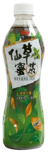 泰山仙草蜜茶500ml