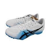 (C1) ASICS 雅瑟士 HYPERSPRINT 7 男女 田徑鞋 1091A015-402 藍X白 [陽光樂活]