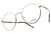 CARIN 光學眼鏡 LENNON C3 (淡金-琥珀棕) 韓星秀智代言 知性圓框造型款 # 金橘眼鏡