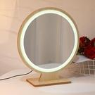 家用網紅發光鏡子 臥室ins補光梳妝臺銀鏡 木質帶燈臺式LED化妝鏡