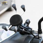 尾牙年貨 電動摩托車手機導航支架防震防水帶USB充電支架電瓶車載外賣支架