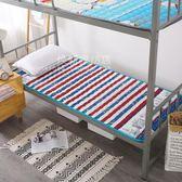 全館85折床墊單人床墊學生宿舍單人0.9m床寢室上下鋪榻榻米床墊薄款床褥子