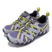 Merrell 戶外鞋 Waterpro Maipo 2 紫 黃 二代 女鞋 水陸兩棲 運動鞋【ACS】 ML84764