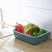 廚房雙層瀝水果蔬框濾水置物架收納盒碗碟瀝水籃蔬菜清洗籃【輕派工作室】