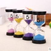 沙漏 兒童刷牙沙漏計時器喝茶創意擺件1 3 5分鐘現代家居裝飾生日禮物 美物