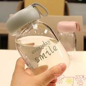 迷你水杯可愛玻璃杯水壺帶茶隔防漏便攜隨手杯【聚可愛】
