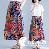 半身裙-夏季新款民族風女裝裙子復古印花休閑中長款棉麻松緊腰半身裙-奇幻樂園
