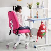 兒童書桌椅 學習椅寫字椅子靠背家用兒童小學生初中生學生書桌升降可調節座椅【全館九折】