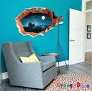 壁貼【橘果設計】海洋 DIY組合壁貼 牆...