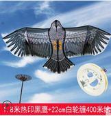 風箏中大型濰坊diy微風風箏線輪線易飛