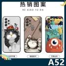 三星 Galaxy A52/A52s 彩...