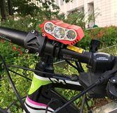 腳踏車燈夜騎自行車燈前燈