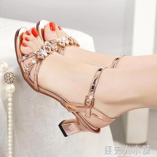 優足達芙妮新款涼鞋女夏中跟百搭粗跟水鑚金色夏季高跟鞋