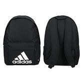 ADIDAS 大型後背包(雙肩包 肩背包 旅行包 27.5L 愛迪達 免運 ≡排汗專家≡