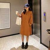 連帽洋裝 長款衛衣裙過膝女秋冬2021新款寬鬆長袖休閒連帽連身裙大碼遮肚子 新品