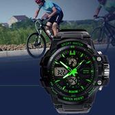 雙顯手錶男士戶外運動登山防水·樂享生活館