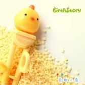 可愛兒童筷子訓練筷環保練習筷卡通餐具叉勺筷套裝【奇趣小屋】