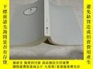 二手書博民逛書店罕見半落ち(半掉)Y200392