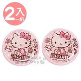 〔小禮堂〕Hello Kitty 乳液盒組《2入.粉.點點.坐姿》空罐.分裝瓶罐 5712977-46336