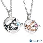 情人項鍊 對鍊 ATeenPOP 正白K 天國的約定 單個價格 情人節禮物 聖誕節禮物