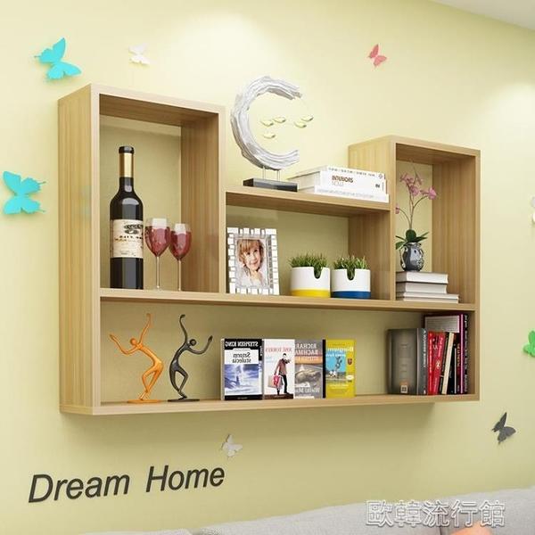 墻上置物架免打孔壁掛式壁櫃墻壁掛墻面臥室隔板書架儲物簡約裝飾 新年禮物