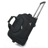 拉桿包旅游男女手提旅行袋大容量行李包登機箱包可摺疊短途旅行包 韓美e站