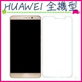 HUAWEI 全機型 鋼化玻璃膜 非滿版 P10 Mate10 Pro P9 Plus nova 2i 9H硬度 螢幕保護貼 鋼化膜
