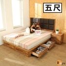 《百嘉美》拼接木紋系列雙人5尺四抽房間組2件組/床頭+四抽床底 BE013-5