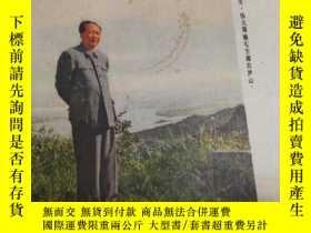 二手書博民逛書店罕見工農兵畫報71年36期Y250632 出版1971