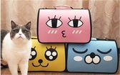 寵物籠  貓包外出貓籠子便攜狗包包透氣貓袋貓咪背包貓書包手提箱寵物包 igo  綠光森林