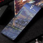 Sony Xperia C5 Ultra E5553 手機殼 硬殼 紐約 自由女神